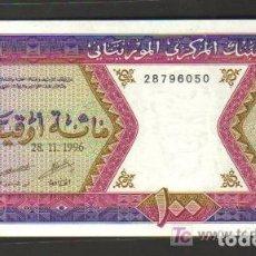 Billetes extranjeros: MAURITANIA - 100 OUGUIYA 1996 SC P.4 UNC . Lote 103725163