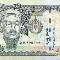 Billetes extranjeros: MONGOLIA - 500 TUGRIK 2003 - PK 66 - SIN CIRCULAR - MIRE MIS OTROS LOTES Y AHORRE GASTOS DE ENVÍO. Lote 173975814