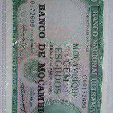 Billetes extranjeros: BILLETE PLANCHA MOZAMBIQUE. Lote 103815187