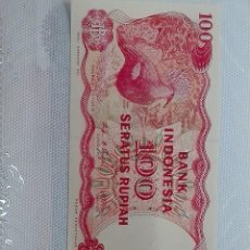 Billetes extranjeros: BILLETE PLANCHA INDONESIA. Lote 103815235