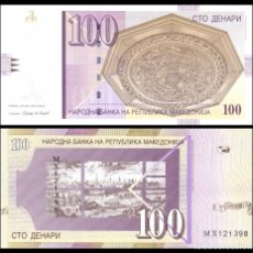 Billetes extranjeros: MACEDONIA 100 DINARA 2009. PICK 16J. SC. Lote 103863427