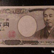 Billetes extranjeros: BILLETE. JAPON 10000 YENS AÑO 2004 DE CURSO LEGAL .. Lote 103880927