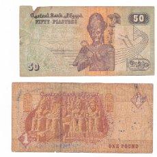 Billetes extranjeros: EGIPTO, LOTE DE TRES BILLETES, 50 PIASTRAS 1 Y 5 LIBRAS EGIPCIAS. Lote 132031047