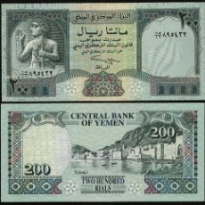 Billetes extranjeros: YEMEN REP. ARABE. BONITO 200 RIALS (1996). PICK 29. S/C.. Lote 172237267