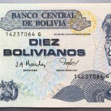 Billetes extranjeros: BOLIVIA. 10 BOLIVIANOS. Lote 104415166