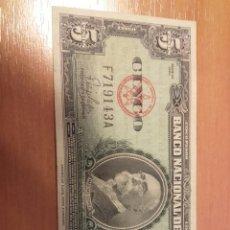 Billetes extranjeros: BI 101 - BILLETE DE 5 PESOS 1960 BANCO NACIONAL DE CUBA. Lote 104659687