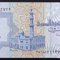 Banconote internazionali: EGIPTO EGYPT 25 PIASTRES 2006 PICK 57G SC UNC. Lote 241842650