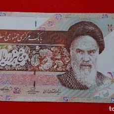 Banconote internazionali: IRÁN 5000 RIALS 2009 (SC). Lote 105090099