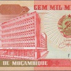 Billetes extranjeros: BILLETES MOZAMBIQUE - 100.000 METICAIS 1993 - SERIE FE6556179 - PICK-139 (SC). Lote 147107769