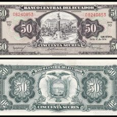 Billetes extranjeros: ECUADOR 50 SUCRES 1974. PICK 116D. . Lote 105938107