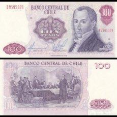 Billetes extranjeros: CHILE 100 PESOS 1982. PICK 152B. SC-. Lote 106011323