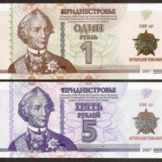 Billetes extranjeros: TRANSNISTRIA. 2017. SERIE DE 2 VALORES CON EL MISMO N SERIE. S/C. 100 ANIV. DE REVOLUCION RUSA.. Lote 115317236