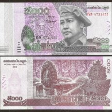 Banconote internazionali: CAMBOYA (CAMBODIA). 5000 RIELS 2015(2017). S/C.. Lote 261790495