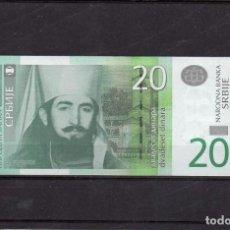 Billets internationaux: SERBIA 2011, 20 DINARA, P-55A, SC-UNC, 2 ESCANER. Lote 106559187