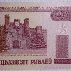 Billetes extranjeros: BIELORRUSIA. 50 RUBLOS 2000 SC. . Lote 106565283
