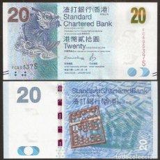 Billetes extranjeros: HONG KONG. 20 $ 1.1.2016. STANDART CHARTERED BANK. S/C.. Lote 118596971
