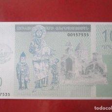 Billetes extranjeros: ARMENIA. NAGORNO KARABAG. BILLETE DE 10 DRAMS. 2004. Lote 107923211