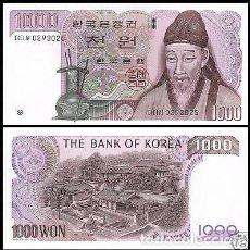Billetes extranjeros: COREA DEL SUR - 1000 WON - SIN FECHA (1983) - S/C. Lote 163529004