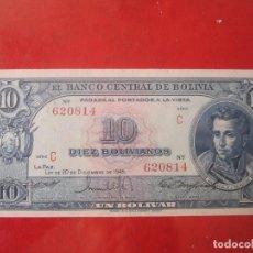 Billetes extranjeros: BOLIVIA. BILLETE DE 10 BOLIVIANOS. 1945. Lote 108040051