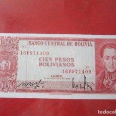 Billetes extranjeros: BOLIVIA. BILLETE DE 100 PESOS BOLIVIANOS. 1962. Lote 108040183