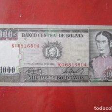 Billetes extranjeros: BOLIVIA. BILLETE DE 1000 PESOS BOLIVIANOS. 1982. Lote 108040247