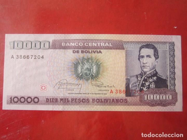 BOLIVIA. BILLETE DE 10000 PESOS BOLIVIANOS. 1984 (Numismática - Notafilia - Billetes Extranjeros)