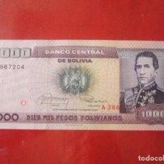 Billetes extranjeros: BOLIVIA. BILLETE DE 10000 PESOS BOLIVIANOS. 1984. Lote 108040339