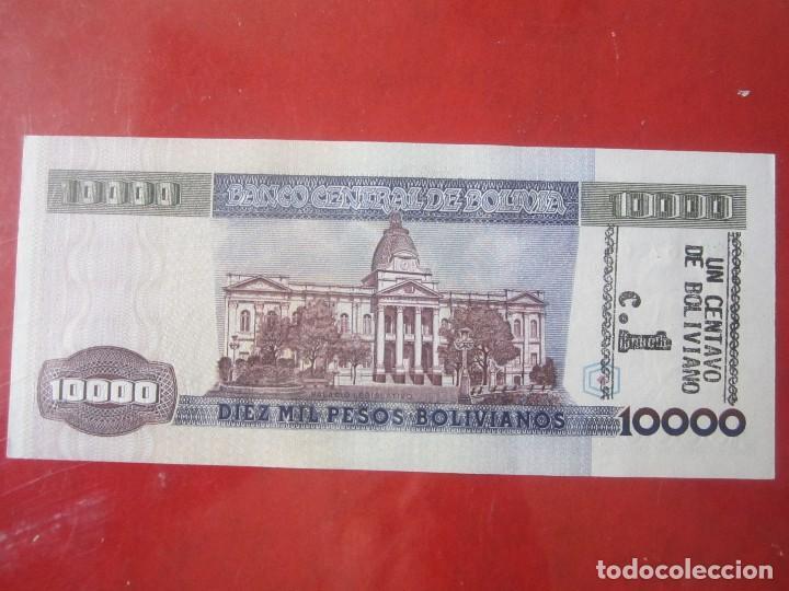 Billetes extranjeros: Bolivia. billete de 10000 pesos bolivianos. 1984 - Foto 2 - 108040339
