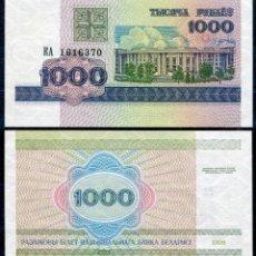 Billetes extranjeros: BILLETE DE EUROPA (BIELORUSIA) 1000 RUBLOS 1998 SIN RCULAR-UNC - P16. Lote 209822162