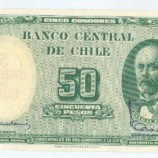 Billetes extranjeros: CHILE. 1960/61. BILLETE DE 50 PESOS.. Lote 108736075