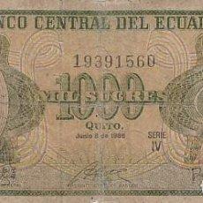 Billetes extranjeros: ECUADOR- 1000 SUCRES-1988. Lote 108824511