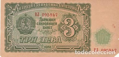 BULGARIA- 3 LEBA- 1951 (Numismática - Notafilia - Billetes Extranjeros)
