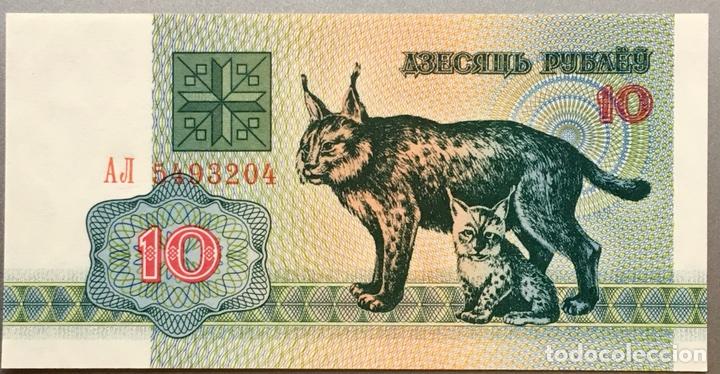 BIELORRUSIA. 10 RUBLOS (Numismática - Notafilia - Billetes Extranjeros)