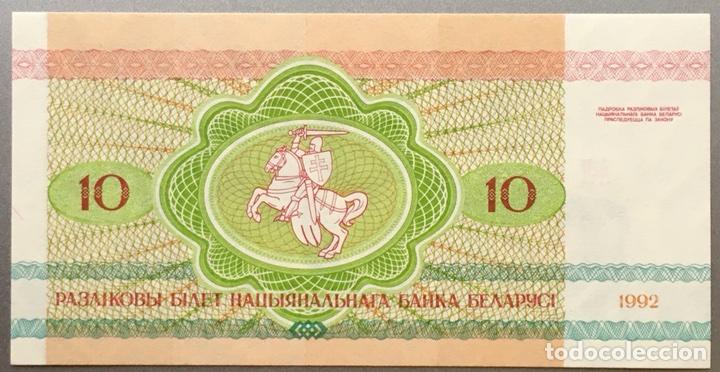 Billetes extranjeros: Bielorrusia. 10 Rublos - Foto 2 - 109148758