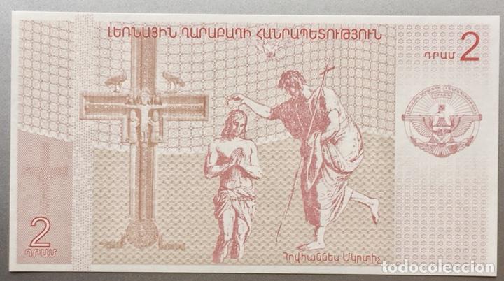 ARMENIA. 2 DRAM (Numismática - Notafilia - Billetes Extranjeros)