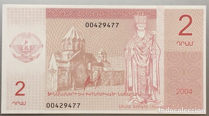 Billetes extranjeros: Armenia. 2 Dram - Foto 2 - 109148899