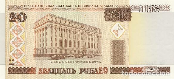 BIELORUSIA- 20 RUBLOS- 2000-SC (Numismática - Notafilia - Billetes Extranjeros)
