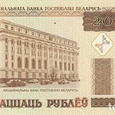 Billetes extranjeros: BIELORUSIA- 20 RUBLOS- 2000-SC. Lote 109317711