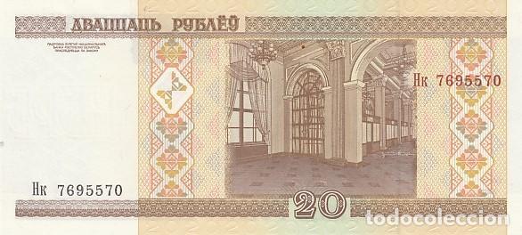 Billetes extranjeros: BIELORUSIA- 20 RUBLOS- 2000-SC - Foto 2 - 109317711
