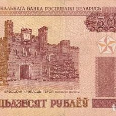 Billetes extranjeros: BIELORUSIA- 50 RUBLOS- 2000. Lote 109317755