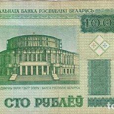 Billetes extranjeros: BIELORUSIA- 100 RUBLOS- 2000. Lote 109317779
