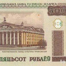 Billetes extranjeros: BIELORUSIA- 500 RUBLOS- 2000-SC. Lote 109317791
