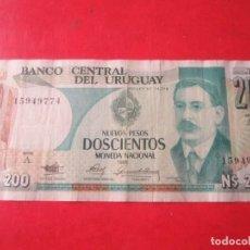 Billetes extranjeros: URUGUAY. BILLETE DE 200 PESOS.1986. Lote 109334495
