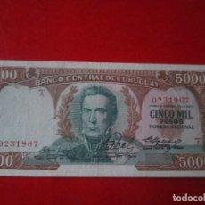Billetes extranjeros: URUGUAY. BILLETE DE 5000 PESOS. 1967. Lote 109335059