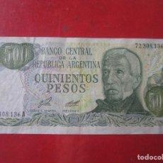 Billetes extranjeros: ARGENTINA. BILLETE DE 500 PESOS. . Lote 109453715