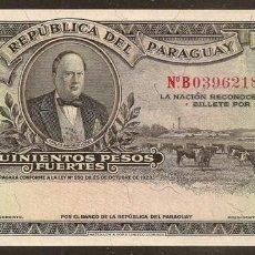 Billetes extranjeros: PARAGUAY. BONITO 500 PESOS L.1923. P 169 R. ESCASO.. Lote 109457570
