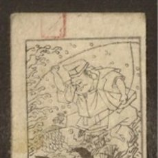 Billetes extranjeros: JAPON. HANSATSU. BILLETE LOCAL DE S.XVII-XIX. TAMAÑO 120X33 MM.. Lote 109502352