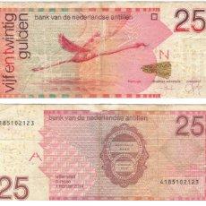 Billetes extranjeros: ANTILLAS HOLANDESAS 25 GULDEN 2014 IMAGEN AMBAS CARAS. Lote 110177838