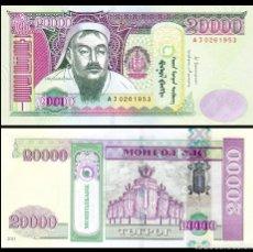 Billetes extranjeros: MONGOLIA 20000 TUGRIK 2009. PICK 71B. POLÍMERO-HÍBRIDO. SC. Lote 122921386