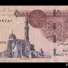 Billetes extranjeros: EGIPTO EGYPT 1 POUND 2017 PICK 50 NUEVO SC UNC. Lote 179926906